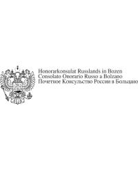 Consolato Onorario Russo di Bolzano